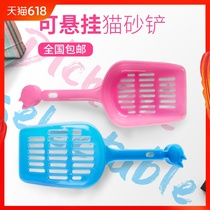 Large cat litter shovel tofu cat litter pet cleaning supplies cat toilet cat litter with shovel shovel cat shovel