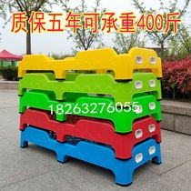 Kindergarten-specific bed lunch break bed single bed nap bed baby bed children with guardrail thick plastic one-piece bed.