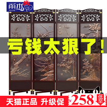 Chinese solid wood screen folding partition living room mobile bedroom hotel wall Office modern simple block entrance
