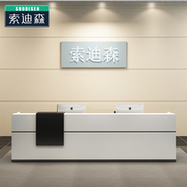 Office reception desk simple modern advisory bar plate cashier welcome counter company counter