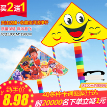 Buy two get one free childrens cartoon kite long tail belt line bark team pattern breeze easy to fly