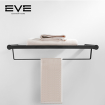 Nordic bathroom rack black and white 304 stainless steel shower room bathroom hardware pendant bath towel rack