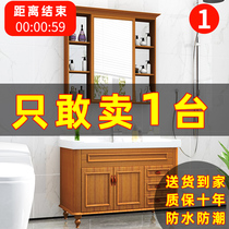 European-style bathroom cabinet combination small-sized washbasin cabinet bathroom mirror cabinet vanity bathroom washbasin floor