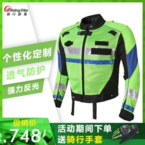 Riding tribal motorcycle riding suit racing suit cavalry motorcycle anti-drop reflective breathable riding suit Team custom