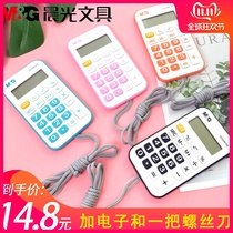 Morning optical students mini exam portable calculator trumpet color cartoon computer candy color small South Korea carry Primary School students with personality creative fashion accounting girls with lanyard