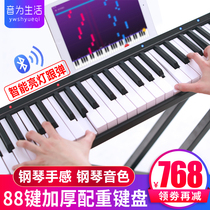 Portable hand roll electronic piano 88 keyboard professional adult home beginners introduction portable electronic organ 61