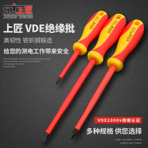 On the carpenter VDE insulated screwdriver word electric screwdriver insulated screwdriver screwdriver screwdriver screwdriver screwdriver screwdriver screwdriver
