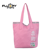 FLUORY Fire Base new Brazilian jiu jitsu uniforms bags men and women BJJ GI casual adult professional judo uniforms