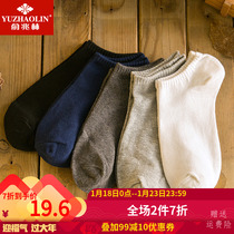 Yuchilin 5 Double couple socks mens and womens short stockings cotton socks suck sweat pure cotton socks Four Seasons low boat socks