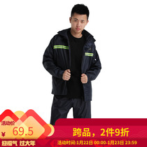 Paradise Umbrella genuine electric car motorcycle winter thickening Raincoat rain pants set men and women big Code clearance]