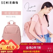 Mori double Shoulder Bag female bag small backpack Korean version teen mini campus student Nylon Soft bag woman 2018 New