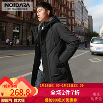 2018 new mens duvet in the long winter handsome youth Korean version of Slimming Winter tide male thickening coat