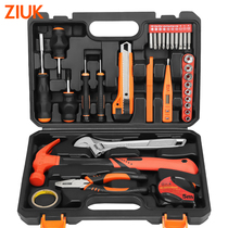 Djuk Household Toolbox Set multifunctional hardware tools electrician repair Automobile Set special combination Germany