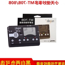 Little angel wonderful multi musedo 80B guzheng special tuner metronome three-in-one