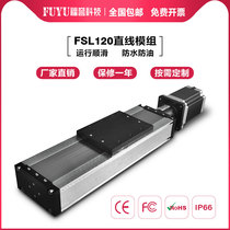 FUYU linear module workbench with high-load precision cross-slide linear module.