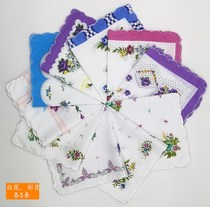 New mercerized cotton handkerchief handkerchief cotton female sweat small square portable woman portable double Chinese style hand towel