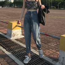 Autumn jeans female loose Korean version of the 2019 New nine points high waist was thin high Daddy straight pants spring and autumn