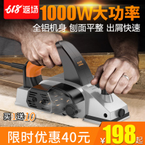 Kommers electric planer portable woodworking planer household small multi-purpose Wood planing machine power tools electric planer