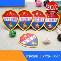 Group leader brand fashion primary school girls value-oriented students durable prizes solid child badge custom creative children