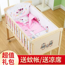 Solid wood folding crib stitching bed newborn 0-15 months newborn European princess hospital bedside removable