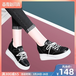 Inner elevated women's shoes 2020 new spring black flat shoes leather fashion hundred leather shoes sports casual shoes