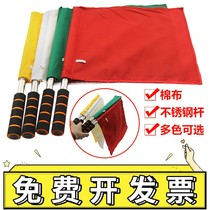 Race with red flag warning flag command flag signal flag small flag bunting jump long jump red yellow white green sponge handle