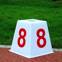 Split Card Road Squat track and field sub-card 30 cm high four square 1-8 split plate split bucket