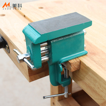 Table vise small vise with an anvil large table table home vise flat beat flat pliers multi-function fixture