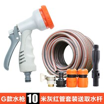 Landscaping irrigation sprinkler 4 points water pipe with key Rod watering car high-pressure water gun suit water suit