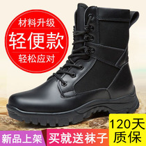 New 16 spring and autumn combat Boots men ultra-light new 07a combat boots Summer Boots Special Forces breathable marine boots