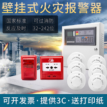 Fire-fighting fire smoke alarm non-linkage type household point type smoke sense host area network control system