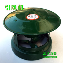Aggravated fan blower smoking machine combustion machine chimney machine cigarette exhaust machine