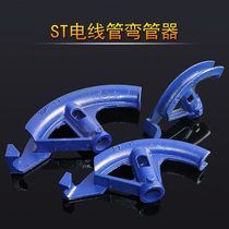 Manual pvc wire tube bender semicircle Bender folding machine steel pipe Bender Bender galvanized threading