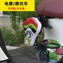 Electric pedal motorcycle child seat electric motorcycle scooter baby folding seat women motorcycle chair stool