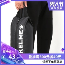 kelme Carmei football shoes bag sports shoes bag storage bag portable travel shoes bag football shoes bag