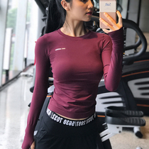LAN pattern was thin tight fitness clothing women long-sleeved breathable elastic sportswear shirt quick-drying t-shirt running yoga clothes