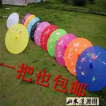 Walk Show sunscreen umbrella handmade model decorative oil paper umbrella female antique Childrens color umbrella stage retro wind umbrella