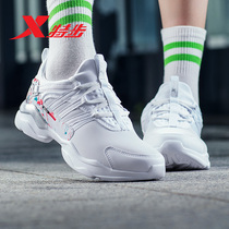 Special step shoes sports shoes women training training shoes fitness shoes 2018 autumn and Winter new authentic dance shoes