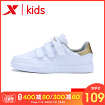 Special step childrens shoes boys shoes childrens sports shoes casual official flagship store Childrens childrens white shoes magic stickers