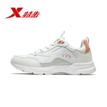 Special step shoes casual shoes female City shoes 2019 new summer comfortable breathable white casual lightweight sports shoes