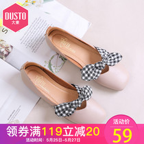 DUSTO Dadong 2019 Spring new Sweet low square head butterfly knot Mary Jane womens Shoes DW19C3023A