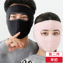 Mask female male autumn and winter cold warm breathable winter mouth cycling windproof riding earmuffs full face mask