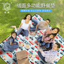 Donkey shield outdoor spring travel mat portable moisture-proof pad picnic mat picnic mat lawn mat camping picnic cloth