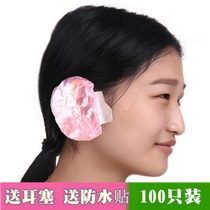 Baby ear protection lady otitis media huanzhu ear hole water earmuffs bath shampoo adult earmuffs ear baby