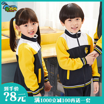 Black dot kindergarten service spring and autumn suit new pupils class service Cotton College wind winter uniforms custom