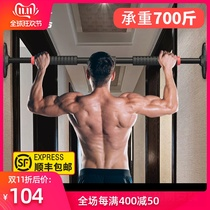Li Ning horizontal bar on the door indoor household pull-up rod Free punch Wall home telescopic fitness equipment training