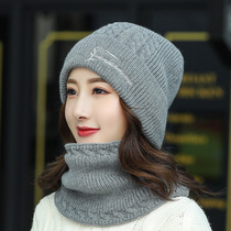 Hat women autumn and winter wool cap tide Korean version of the wild student fashion warm windproof knitted hat scarf two sets