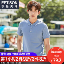Clothing Tiancheng 2019 summer new POLO shirt trend solid color short-sleeved T-shirt Korean youth fashion primer shirt