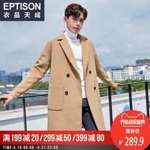 Clothing Tiancheng 2018 Winter new mens wool coat young students trendy Korean long coat