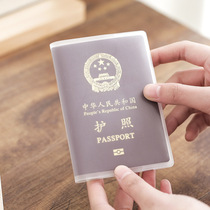 Collier passeport protection passeport imperméable transparent set set de voyage Travel pass protection jeu jeu de passeport Shell Document